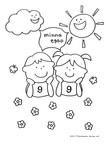 福祉保育労 ★2013年版 青年部Tシャツ.jpg