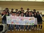 kyoto-mayday20091.JPG