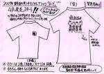20070125_213333898.JPG