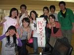 kyoto-mayday20093.JPG